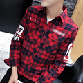 2017 Spring and Autumn New men's non-iron long-sleeved brushed plaid shirt Korean Slim fit with a letter male youth brand clothi