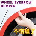 Sellos de goma para rueda 1M selladores de goma para coche, aislamiento acústico, embellecedores de rueda, sello de goma, aislamiento acústico, embellecedores de rueda de cinta de goma
