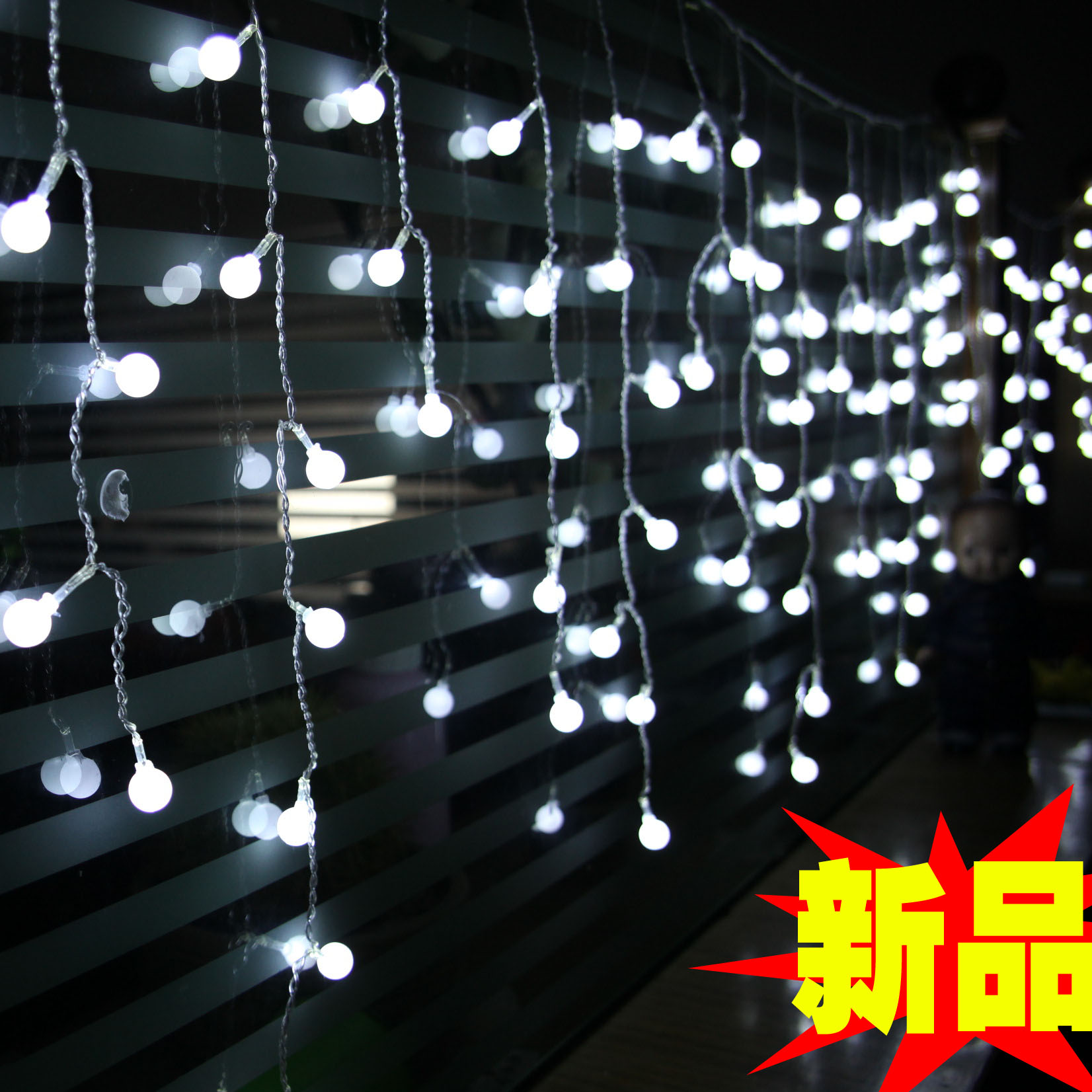 Chinese new year products small night light decoration garden lamp style lamp balcony decoration 4 meters cherry led string of