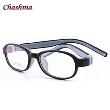 Children New Fashion Soft Silicone Glasses Frames High Quality Myopia Frame