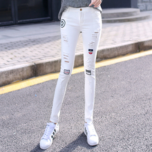 New Summer Style White Hole Ripped Jeans Women Skinny Embroidery Denim High Waist Pants Female Slim
