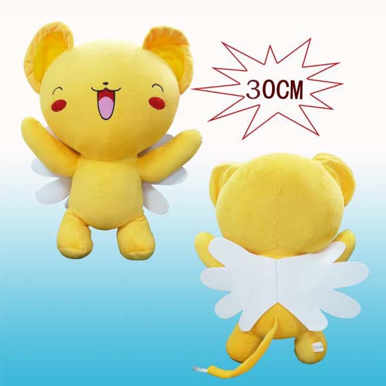 30cm Pelucia dolls Card Captor Sakura Baby Toys Japanese Anime Cartoon Cardcaptor Sakura Kero Soft Plush