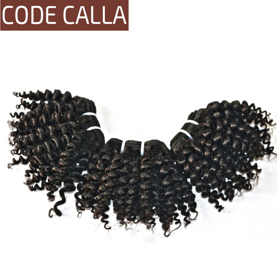 Code Calla Funmi Curly Bundles Brazilian Raw Unprocessed Virgin Human Hair Weave Bundles Extensions Double Drawn Natural Color
