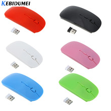 Kebidumei Ultra Tipis USB 2.4 GHz Mouse Optik Nirkabel Gaming Slim Receiver Komputer untuk Apple Mac Laptop Power Switch Tikus(China)