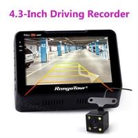 B90s Plus Dashboard Car Camera DVR 2018 New 4.3 LCD Dash Cam + Rear Camera Video Recorder 170 Degree Dual Lens Full HD 1080P