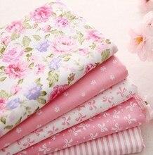 ZY DIY 26x25cm 5pcs cotton patchwork pink cotton fabric meter YARD fat quarter bundle tilda sewing home textile bedding