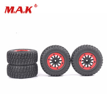 4Pcs/Set 1:10 Scale Bead-Lock RC Short Course Ruber Tires and Wheel Rims fit Slash HPI Car Model Toys Accessories 4pcs set truck bead lock tire wheel rims for traxxas slash rc 1 10 short course car parts 30005