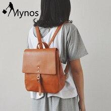 Mynos женские рюкзаки Повседневная Искусственная кожа рюкзак сумка кошелек для девочки рюкзак школьные сумки для девочек сумка Mochila Feminina