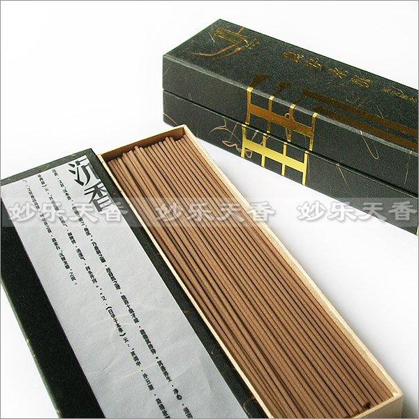 Agalloch eaglewood קטורת, נכון עיבוד אבקה agarwood, - עיצוב לבית