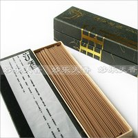 Agalloch eaglewood incense,True agarwood powder processing, contains no artificial flavors, prevent headaches