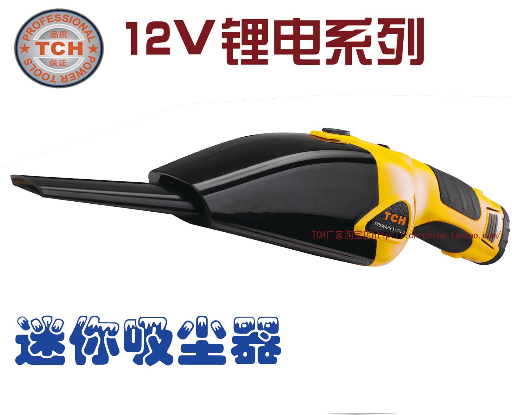12v lithium battery vacuum cleaner mini vacuum cleaner handheld cordless charge type sofa car vacuum cleaner