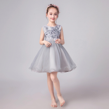 Kids Blue Gowns Lace