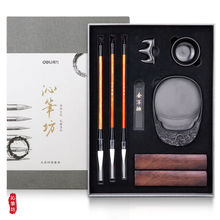 Deli Chinese Calligraphy Brush Pen Weasel Hair Writing Brush Ink Stone Art for Office School Darwing Supplies Gift Box Set цена и фото
