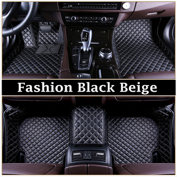 car floor mats for Mercedes Benz W176 W246 CL203 W204 C204 W205 S205 A180 A200 B180 B200 C180 C200 C300 rugs liners