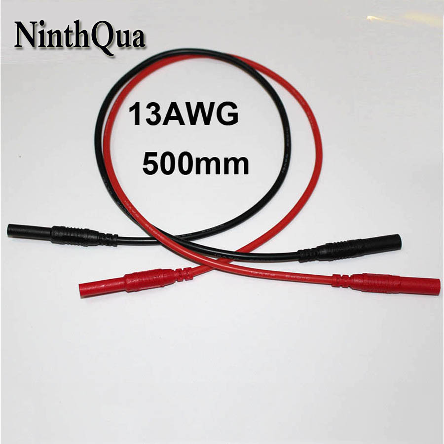 2pcs 500mm high pressure multimeter pen extension test line with 4mm plug+socket,0.5M <font><b>13AWG</b></font> Ultra soft <font><b>silicone</b></font> <font><b>cable</b></font> image