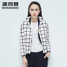BOSIDENG women goose down jacket short down coat alternate black and white blocks OL fashion ultra light high quality B1601056(China)