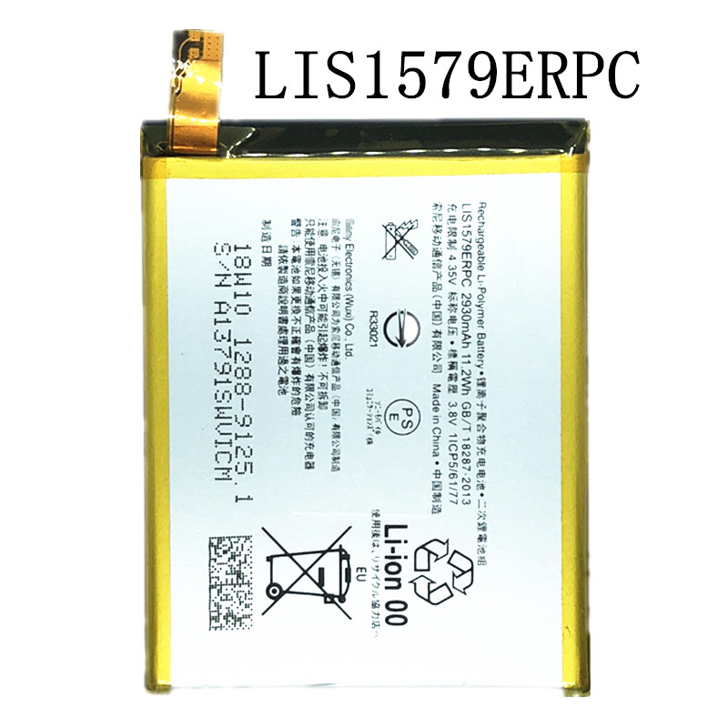 New 2930mAh LIS1579ERPC Battery For Sony Xperia Z3 Z4 Z3 Neo SO 03G C5 Ultra Dual E5506 E5553 E5533 E5563 Z3 Plus E6553 in Mobile Phone Batteries from Cellphones Telecommunications
