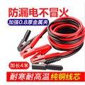 Auto batterie linie mit feuer linie reines kupfer clip Verdickt bold kabel|Sicherungen|   -