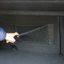 Car Trunk Box Storage Bag Net Accessories sticker For Mercedes Benz W201 A Class GLA W176 CLK W209 W202 W220 W204 W203 W210 W124 недорого