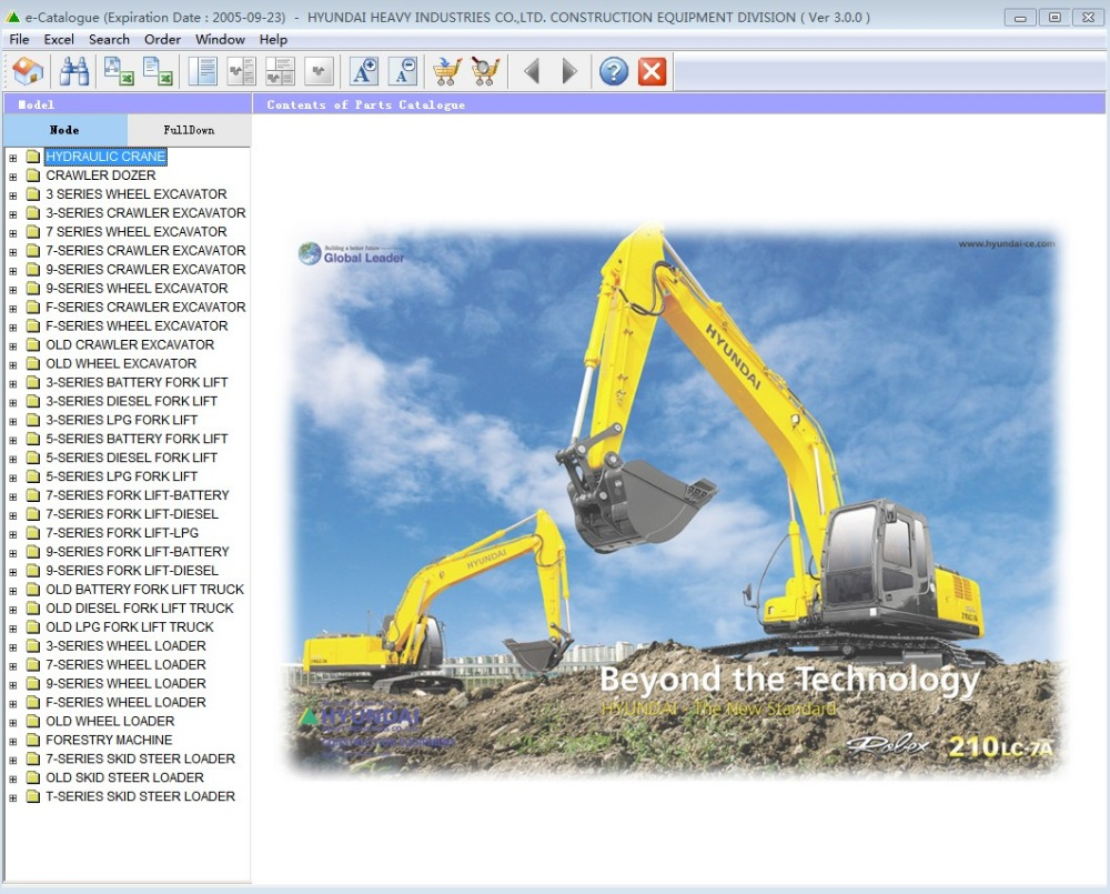 Robex 2017 for Excavators for Hyundai E-Catalogue+Crack file for unlimited  install
