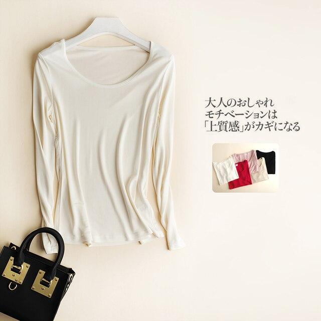 Шелковый Рубашка Женская С Длинным Рукавом Осень 100% Шелк Вязание Тяжелое Пальто Футболка Футболка