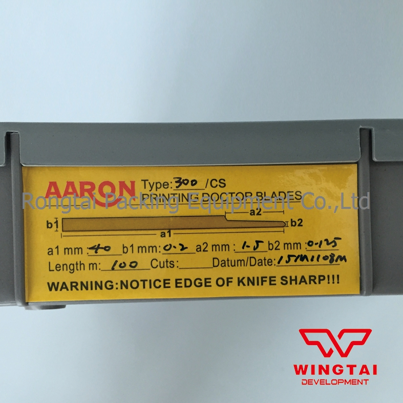 Carbon Steel AARON Gravure Printing Doctor Blade W30/40mm*T0.2mm*L100m 300 aaron printing doctor blade for printing machinery w30 40mmxt0 2mmxl100m