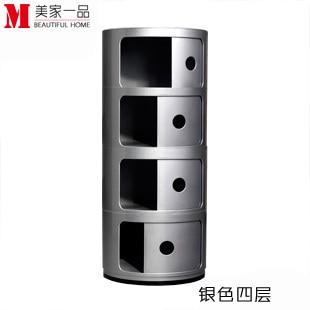 Bedside Four Bathroom Cabinets Minimalist Modern Storage Lockers Cabinet Plastic Cylinder Cupboard With Doors