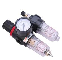 AFR2000 + AL2000 G1/4 «воздушный компрессор AFC2000 масла регулятор водоотделитель Ловушка фильтр-аэрограф