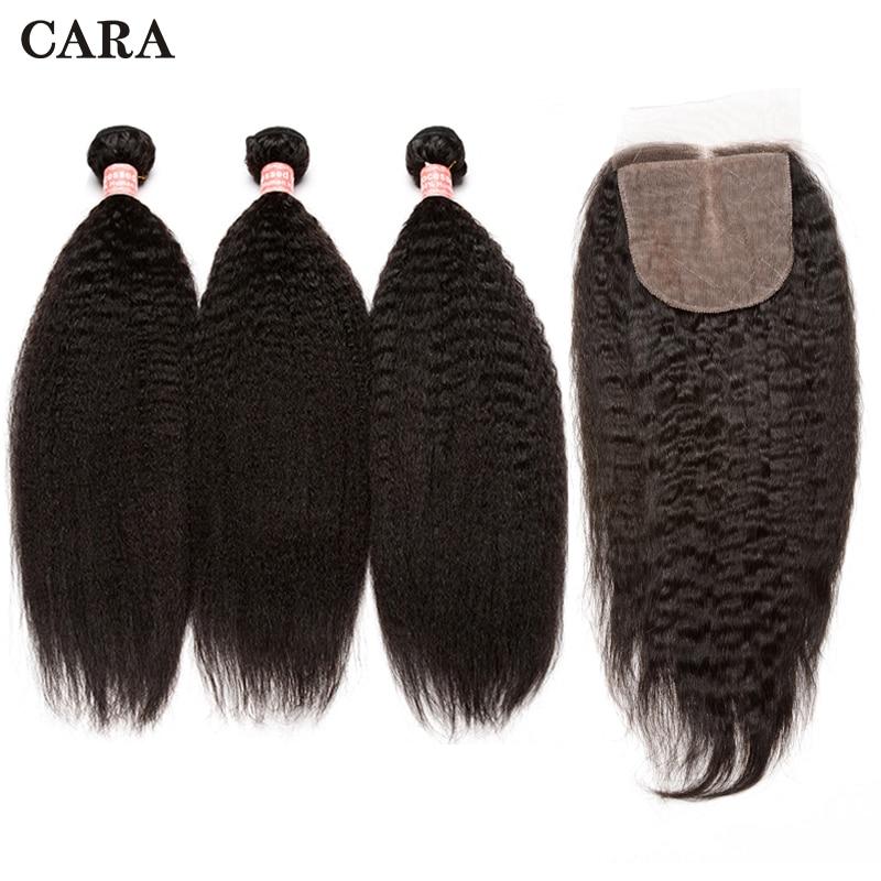 Crépus Cheveux Raides Brésilien Remy Cheveux Humains Faisceaux Avec Fermeture 3 Faisceaux Extensions De Cheveux 4x4 Base de Soie Dentelle fermeture CARA