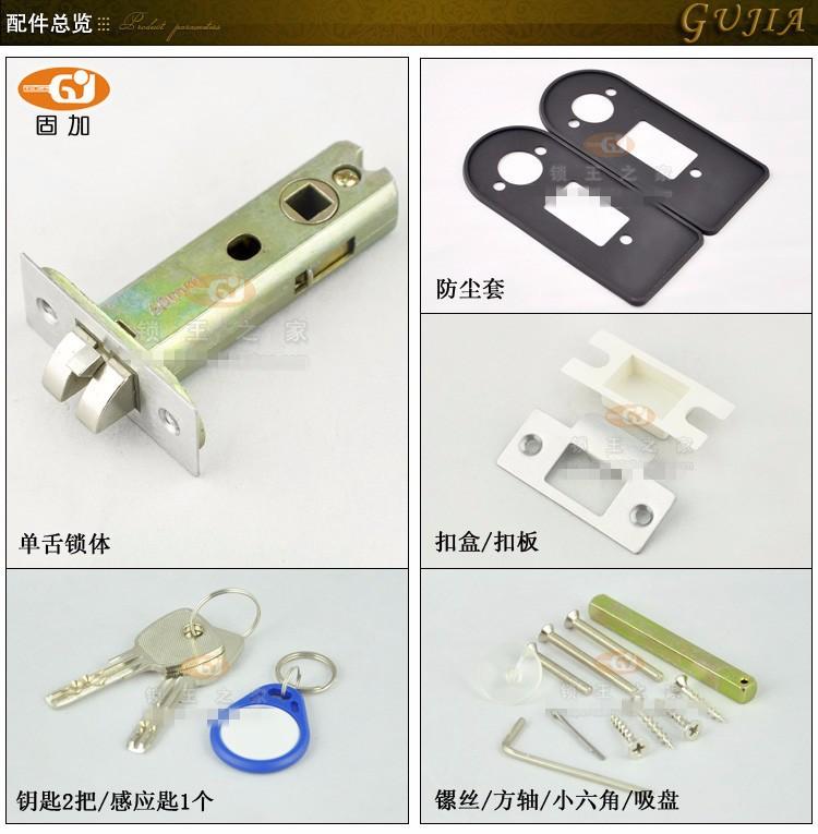 CFA locks Franc Naturalhealth-iow.com 30