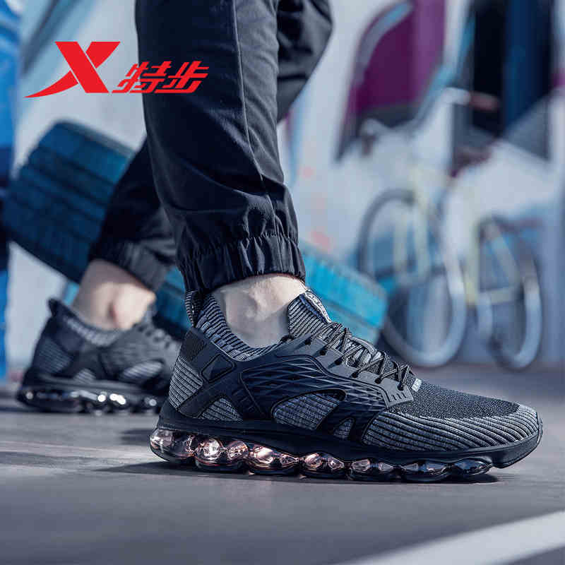 982319119061 XTEP 2018 New winter Men Running Shoes Trail Shoes Sneakers Sports Full palm cushion Mens Shoes free shipping982319119061 XTEP 2018 New winter Men Running Shoes Trail Shoes Sneakers Sports Full palm cushion Mens Shoes free shipping