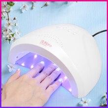 SUNone УФ-лампа 48 Вт/24 Вт Светодиодный светильник для ногтей Сушилка для ногтей Гель-лак Сушилка для ногтей ногти для ногтей гель отверждения ногтей художественная живопись салонные инструменты