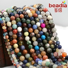 High Quality 4mm 6mm 8mm Random Mixed Color Nature Loose Semi-precious Round spacer Stone Beads for DIY Fashion Necklace Jewelry