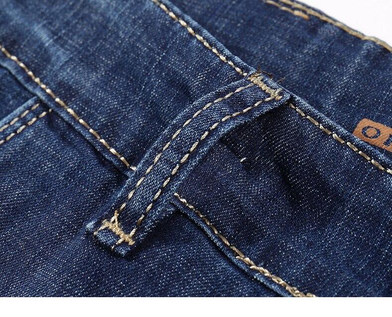 KSTUN Brand Mens Jeans Summer Ultrathin Slim Straight Light Blue Leisure Fashion Design Man Denim