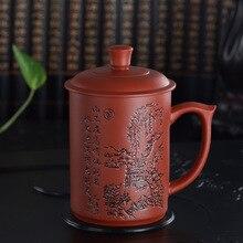 420ML Tea Mugs Purple Clay Puer Teacher Gifts Appreciation Mug Christmas I028