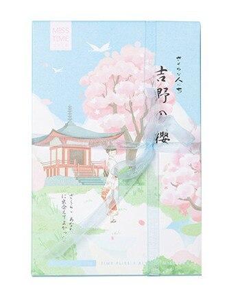 P142- Park Flower Paper Postcard(1pack=30pieces)