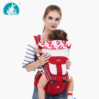 Heaps baby carrier kangaroo transport safety beltbackpack infant carrier baby sling cotton ergonomic backpack for a baby