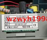 Aiset YLCD-940v屋台恒温インキュベーターコントローラYLCD-9000
