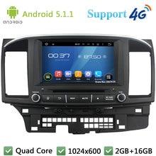 "Quad Core 8 ""1024*600 2Din Android 5.1.1 reproductor de DVD de coches DVD Radio DAB + 3G/ 4G WIFI mapa GPS para Mitsubishi Lancer 2006-2015"