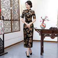 3/4 Sleeve Long Floral Velvet Cheongsam Qipao Chinese Traditional Dress Oriental Women Gold Brocade Gown Cheongsams Velour