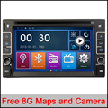 Free Camera and maps Car DVD GPS Navigation Two 2DIN Car Stereo Radio Car GPS Bluetooth USB/SD Universal Interchangeable Player