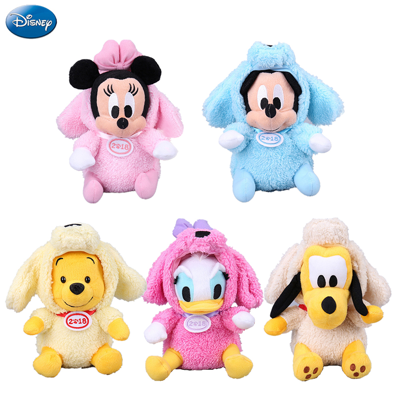 Disney Plush Mickey Mouse Minnie Winnie the Pooh Donald Duck Daisy Pluto Chip and Dale Animal Stuffed Doll Children Girl Toy duck animal series many chew toy
