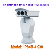 Sony Sensor 4K 8MP IR 100m HD IP PTZ Camera CCTV 30X Auto Zoom Indoor Outdoor Weatherproof IP66 Security Surveillance