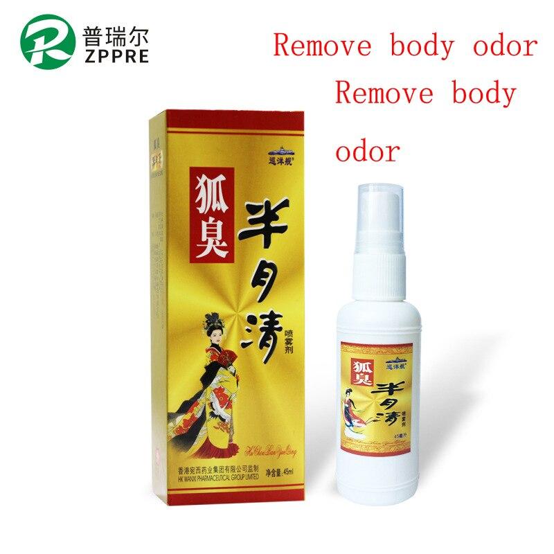 Antiperspirant Deodorize Cleaner Underarm Body Care Odor Sweat Deodorant Underarm Removal Deodorant Armpit Spray Liquid Remove