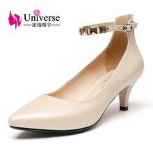 Universe Genuine Leather Women Shoes Med Heel Pumps Sweet Elegant Dress Shoes Thin Heel Pointed Toe C057