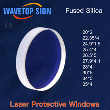 Wavetopsign 1064nm Laser Beschermende Windows Dia.20-35 Mm Quartz Fused Silica Voor Fiber Laser Lassen Snijkop Machine Onderdelen(China)