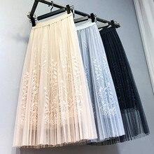Весенне-летняя женская юбка, сексуальная, кружевная, сетчатая, открытая, для женщин, один размер, юбка, трехмерная вышивка, лист, сетка, юбки, Z510