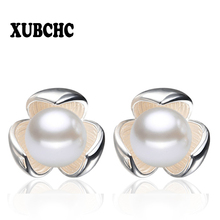 XUBCHC Egg Flowers Round Artificial Pearls White Silver Stud Earrings Fashion Jewelry for Women Best Gift