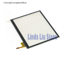 ChengChengDianWan pantalla táctil de reemplazo transparente para Nintendo DS Lite, DSL, 20 piezas