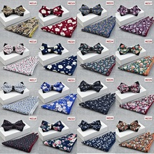 Wedding Mens Cotton Paisley Pajaritas Bowties w Hanky Unique Tuxedo Lazo Bowtie Bow Tie Handerchief Necktie Set